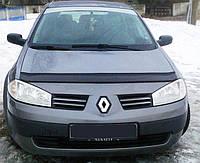 Дефлектор капота (мухобойка) Рено Меган 2 (Renault Megane II) 2002-2008 г