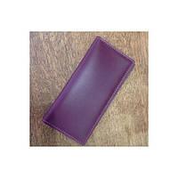 Кожаное портмоне для денег Turtle, классик, фиолетовый