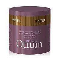 Маска для длинных волос OTIUM Flow Estel 300 мл