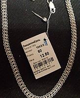 Ланцюжок срібний цепь серебро Питон 1043/2 белая