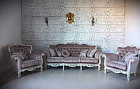 Диван и два кресла, Италия