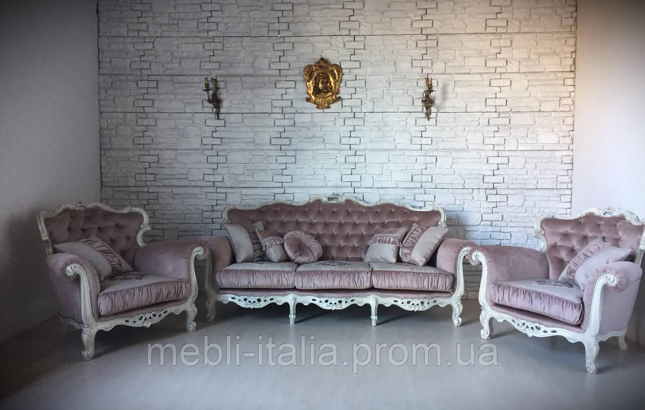 a95761312 Диван и два кресла, Италия - Интернет-магазин ИТАЛЬЯНСКОЙ МЕБЕЛИ в Луцке
