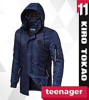 11 Kiro Tokao | Японская парка подростковая весна-осень 66205-1 синий