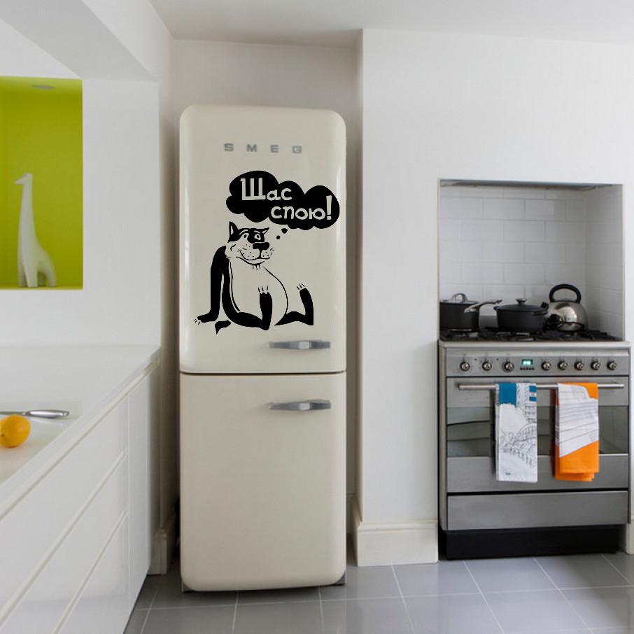 Интерьерная виниловая наклейка на холодильник Волк из мультика (наклейки на кухню) матовая