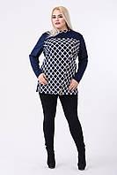 Женская кофта молния синего цвета большого размера 54-60