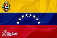 Флажок Венесуэлы 13,5*25 см., плотный атлас