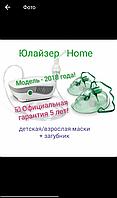 Ингалятор небулайзер Юлайзер Ulaizer Home с детской маской