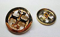 750115 Пуговица на ножке металл 17 мм (золото)