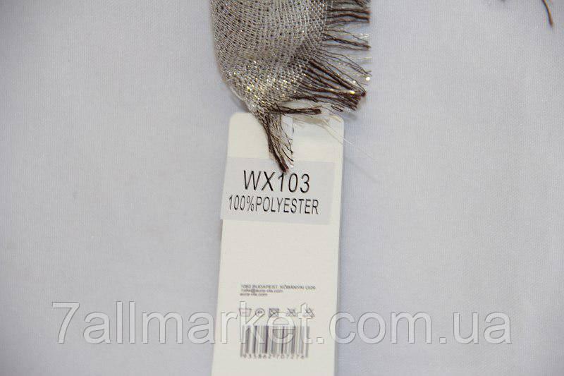 70c55811c1b4e Шарф-палантин женский с напылением размер 90*180 см (6 цветов)