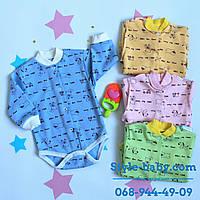Детская одежда Бодик длинный рукав на кнопках интерлок р.18,20,22,24,26