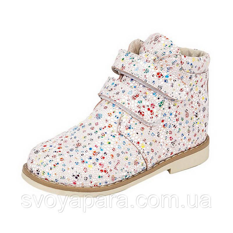 Ортопедические ботинки весенне-осенние цветные кожаные (03671)