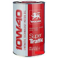 Всесезонне напівсинтетичне моторне масло Wolver SUPER traffic sae 10W-40 (1L)