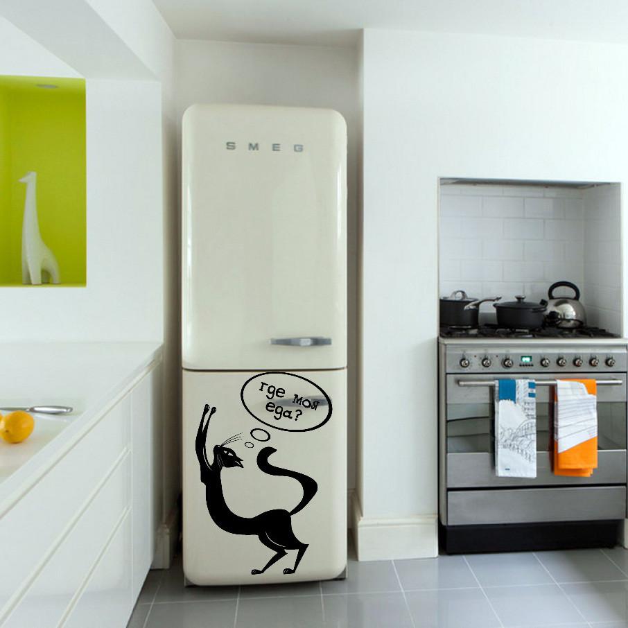 Интерьерная наклейка на холодильник Голодный кот (пленка самоклеющаяся фотопечать)