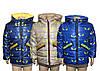 Куртки детские для мальчика P-195