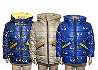 Куртки детские для мальчика P-195, фото 1