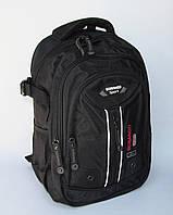 """Детский школьный рюкзак """"GORANGD 290169-1"""", фото 1"""