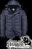 Мужская стильная зимняя куртка Braggart арт. 1998
