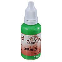 Краска для Аэрографа Nail Ink (Green)