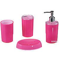 Набор для ванной комнаты 4 предмета Глянец Акрил (12210) Розовый