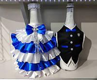 """Украшение шампанского на свадьбу  """"Жених и невеста""""  бело-синее"""