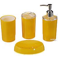 Набор для ванной комнаты 4 предмета Глянец Акрил (12210) Желтый