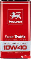 Всесезонное полусинтетическое моторное масло Wolver SUPER traffic sae 10W-40 (5L)