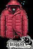 Стильная мужская зимняя куртка Braggart арт. 1998