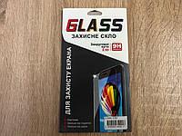 Защитное стекло 0.3mm,  2,5D  Samsung