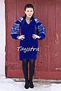 Синее платье вышивка серебром, вышитое бархатное платье, бохо шик, вышиванка, украинская вышивка,теплое платье, фото 2