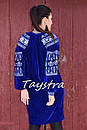 Синее платье вышивка серебром, вышитое бархатное платье, бохо шик, вышиванка, украинская вышивка,теплое платье, фото 4