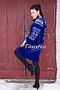 Синее платье вышивка серебром, вышитое бархатное платье, бохо шик, вышиванка, украинская вышивка,теплое платье, фото 3
