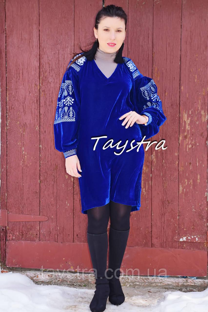 Синее платье вышивка серебром, вышитое бархатное платье, бохо шик, вышиванка, украинская вышивка,теплое платье