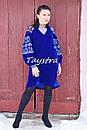Синее платье вышивка серебром, вышитое бархатное платье, бохо шик, вышиванка, украинская вышивка,теплое платье, фото 5
