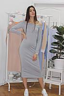 Женское стильное трикотажное серое платье миди с рукавами и открытыми плечами