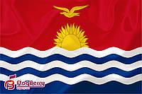 Флажок Кирибати 13,5*25 см., плотный атлас