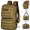 Рюкзак тактический Protector Plus S417(35л)