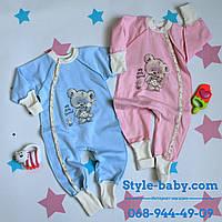 Одежда  для новорожденного Человечек косоворотка х/б с начесом р.18,20,22