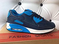 Копія Nike air max 41-46
