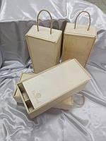 Дерев'яні коробки для вина,Винные коробки дерево, Деревянные коробки