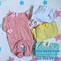 Одежда  для новорожденного Человечек однотонный х/б р.18,20,22,24