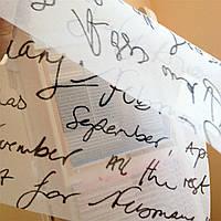 Тканевые роллеты из ткани  Letter Screen, фото 1