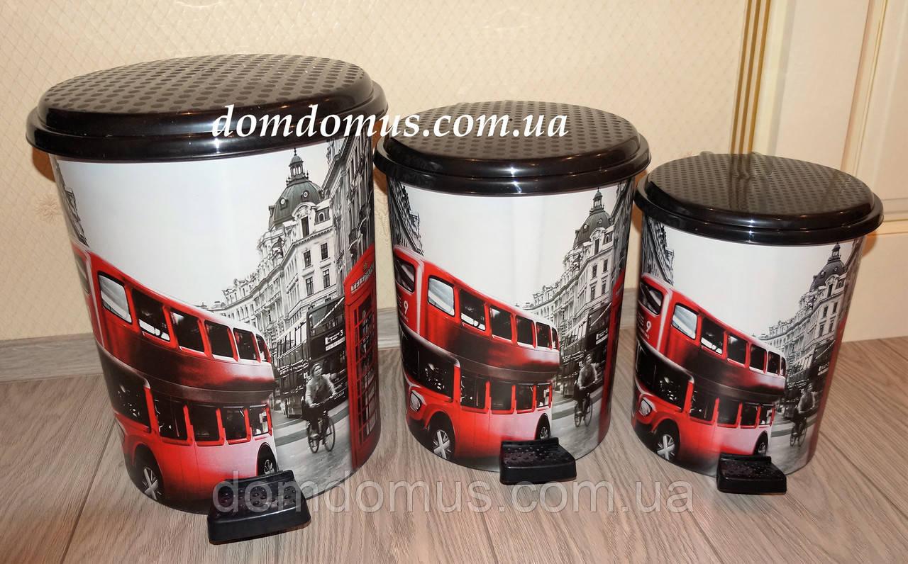 """Набор ведер с педалью """"London"""" (6 л, 10 л, 17 л) Elif Plastik, Турция"""
