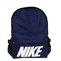 Спортивный рюкзак Nike непромокаемый большой синий