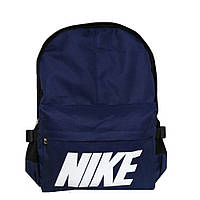 258af52f Спортивные рюкзаки. Товары и услуги компании