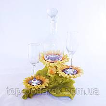 Мини бар керамический Подсолнух графин и 2 бокала размер 50*40*20