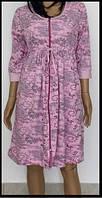 Платье - халат на молнии Одежда для дома беременным  для кормления