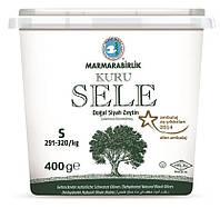 Турецкие маслины вяленые (оливки) 400 г Marmarabirlik Kuru Sele S