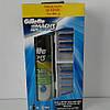 Набор для бритья мужской Gillette Mach 3 Turbo (Гель для бритья М-3 сенсетив 200 мл. + 8 кассет турбо)