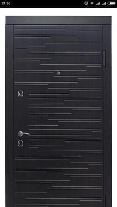 Двери входные Министерство дверей По 66 венге беленный дуб , фото 2