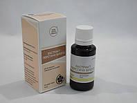 Лапчатки белой экстракт для нормализации работы щитовидной железы.